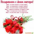IMG-20161127-WA0001.jpg
